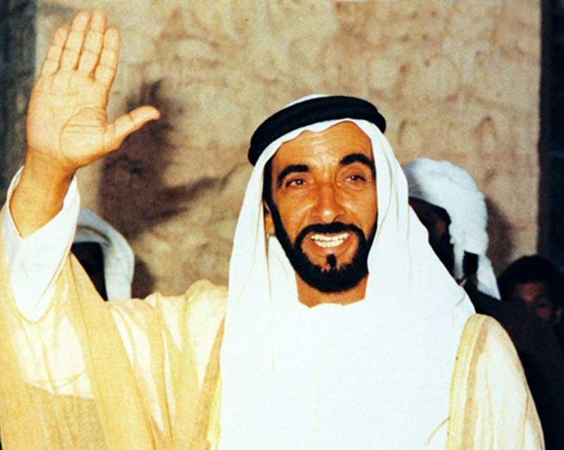 42899-حكيم-العرب