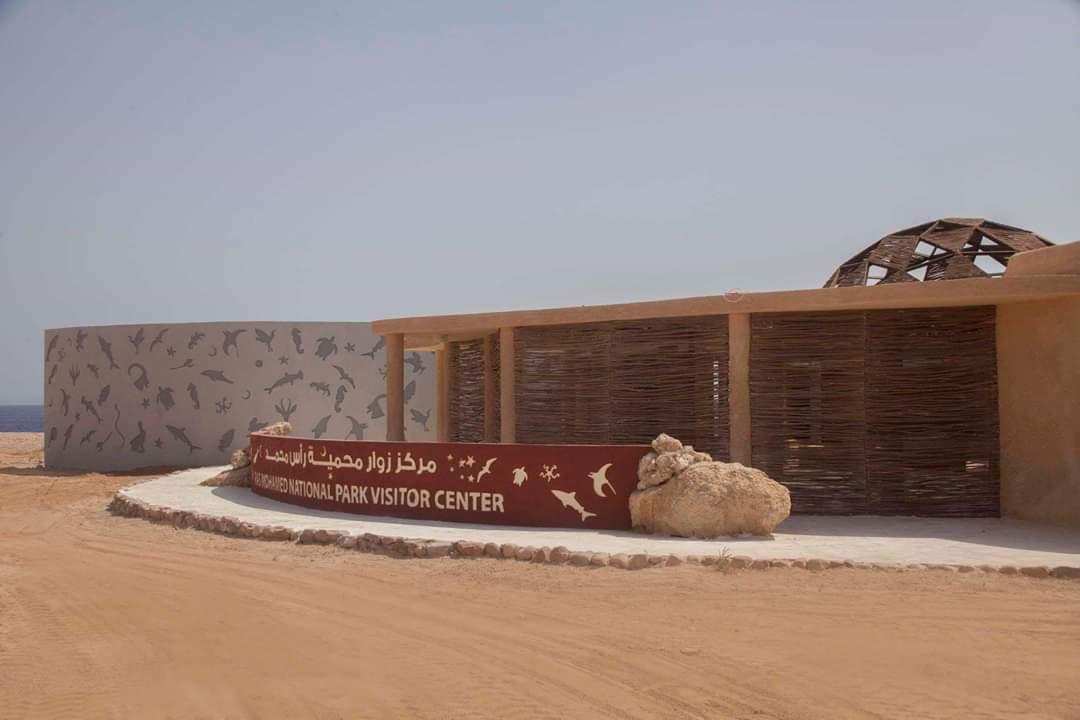 اعمال تطوير محمية رأس محمد (2)