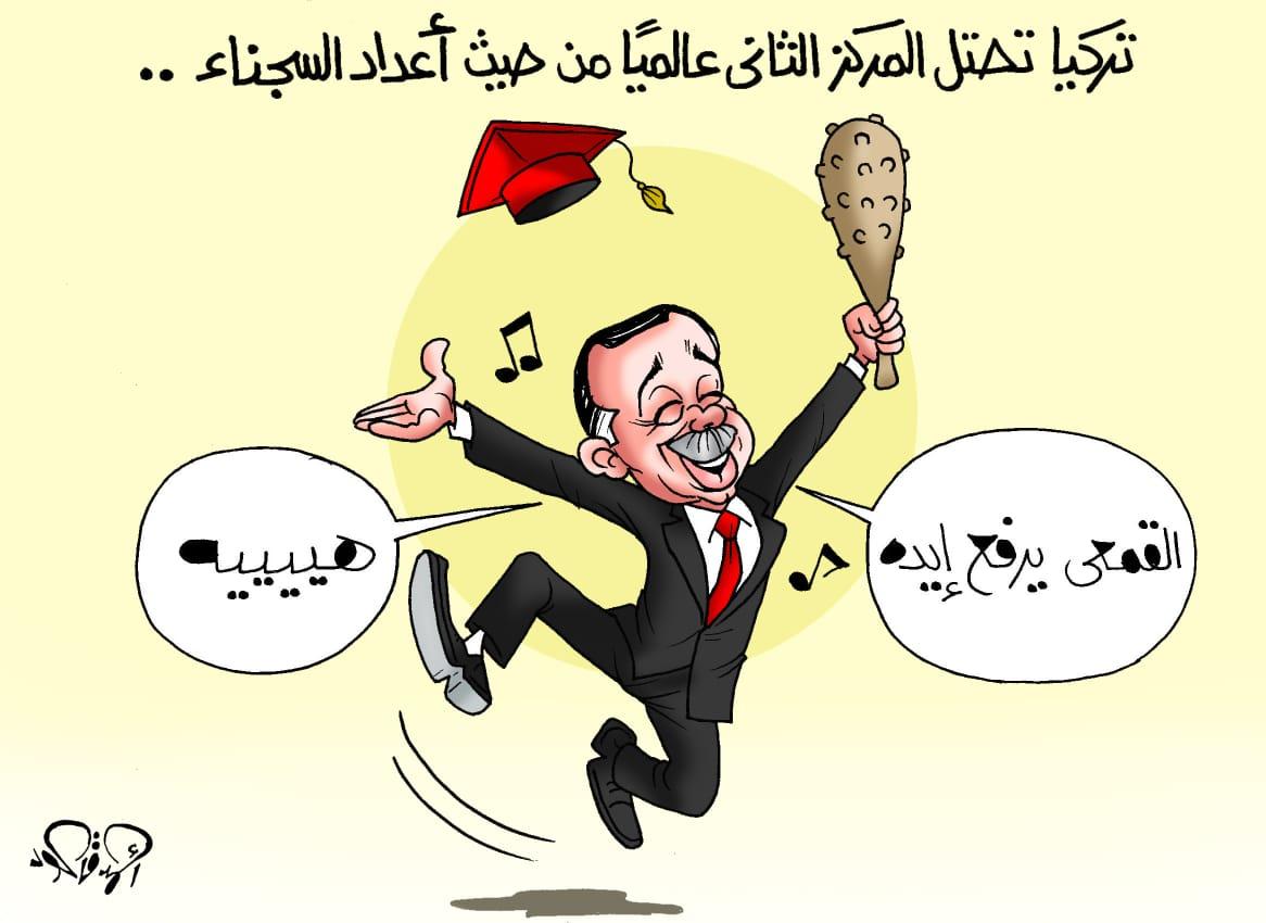 فرحة أردوغان بالقمع