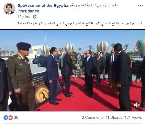تدوينة المتحدث الرسمى لرئاسة الجمهورية
