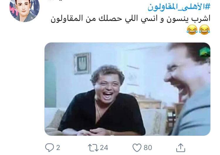 محمود عبد العزيز ويحيي الفخرانى من فيلم الكيف
