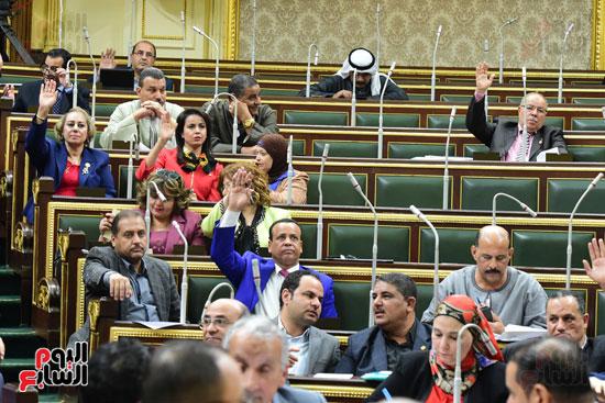 الجلسة العامة (24)