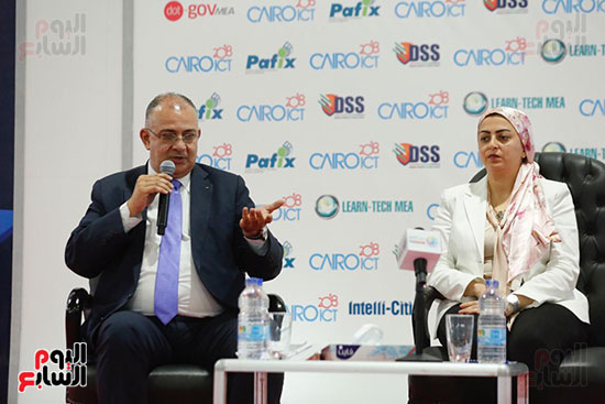 المعرض والمؤتمر الدولى للتكنولوجيا (4)