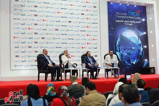 المعرض والمؤتمر الدولى للتكنولوجيا (62)