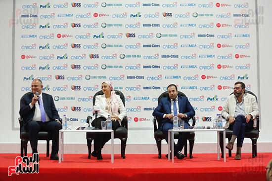 المعرض والمؤتمر الدولى للتكنولوجيا (32)