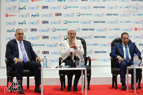 المعرض والمؤتمر الدولى للتكنولوجيا (23)