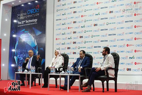 المعرض والمؤتمر الدولى للتكنولوجيا (68)