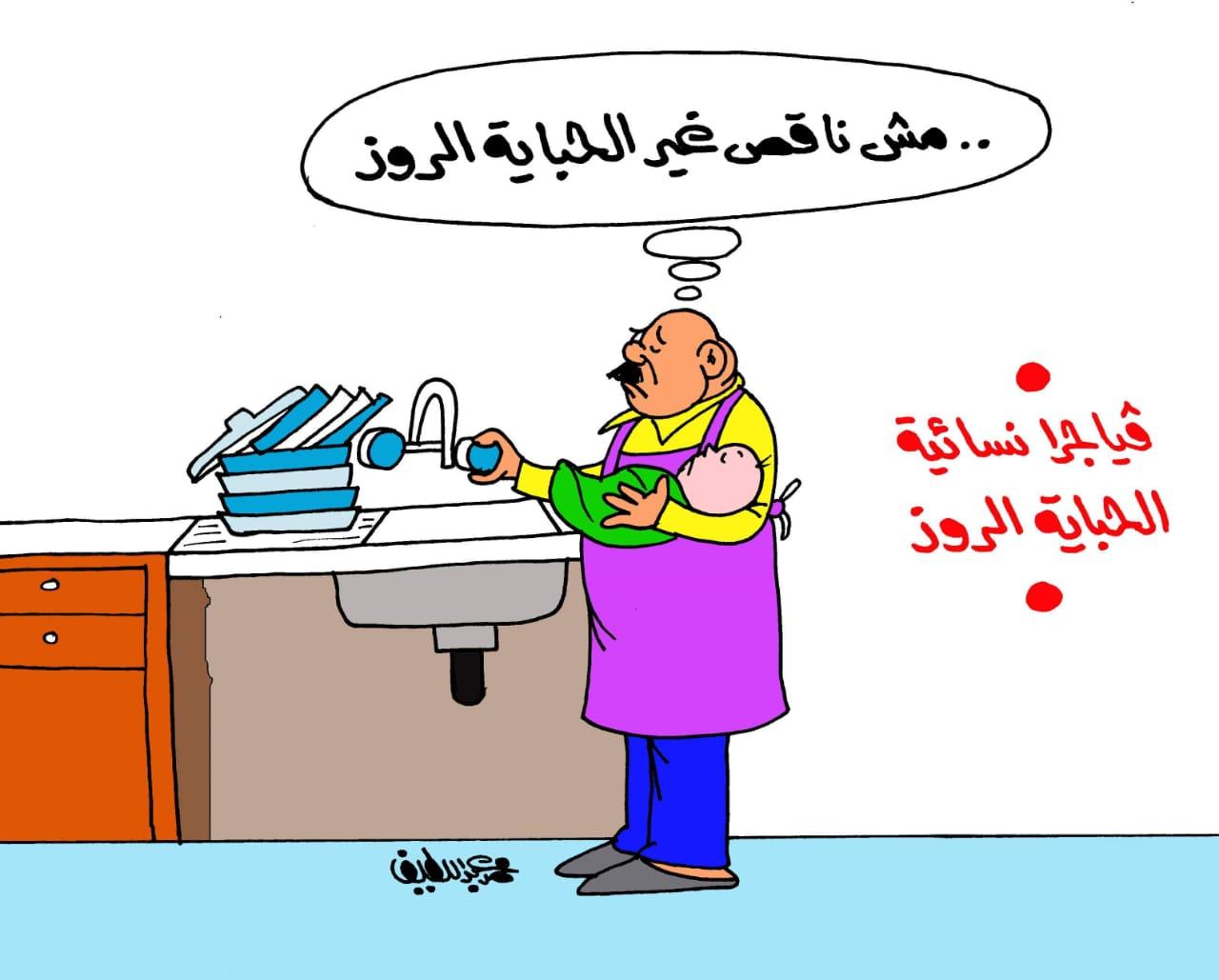 كاريكاتير اليوم السابع