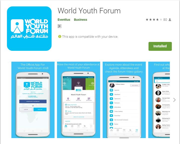 تطبيق منتى شباب العالم على اندرويد