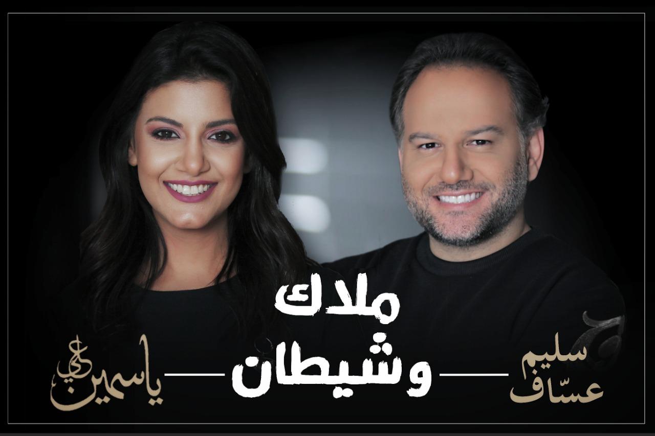 39816f705ab56 https   www.youm7.com story 2018 11 30 محمد-نجيب-يبدأ-تدريبات ...