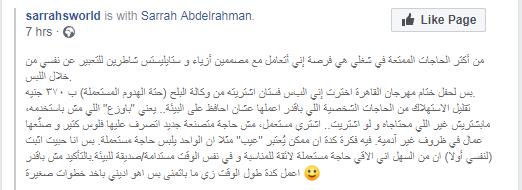 RSS feed Sarah Abdel Rahman