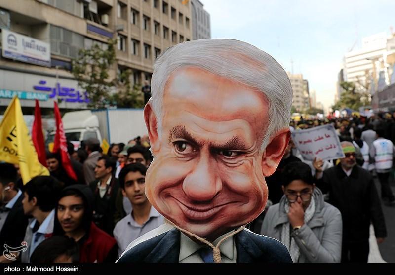 السخرية من نتانياهو