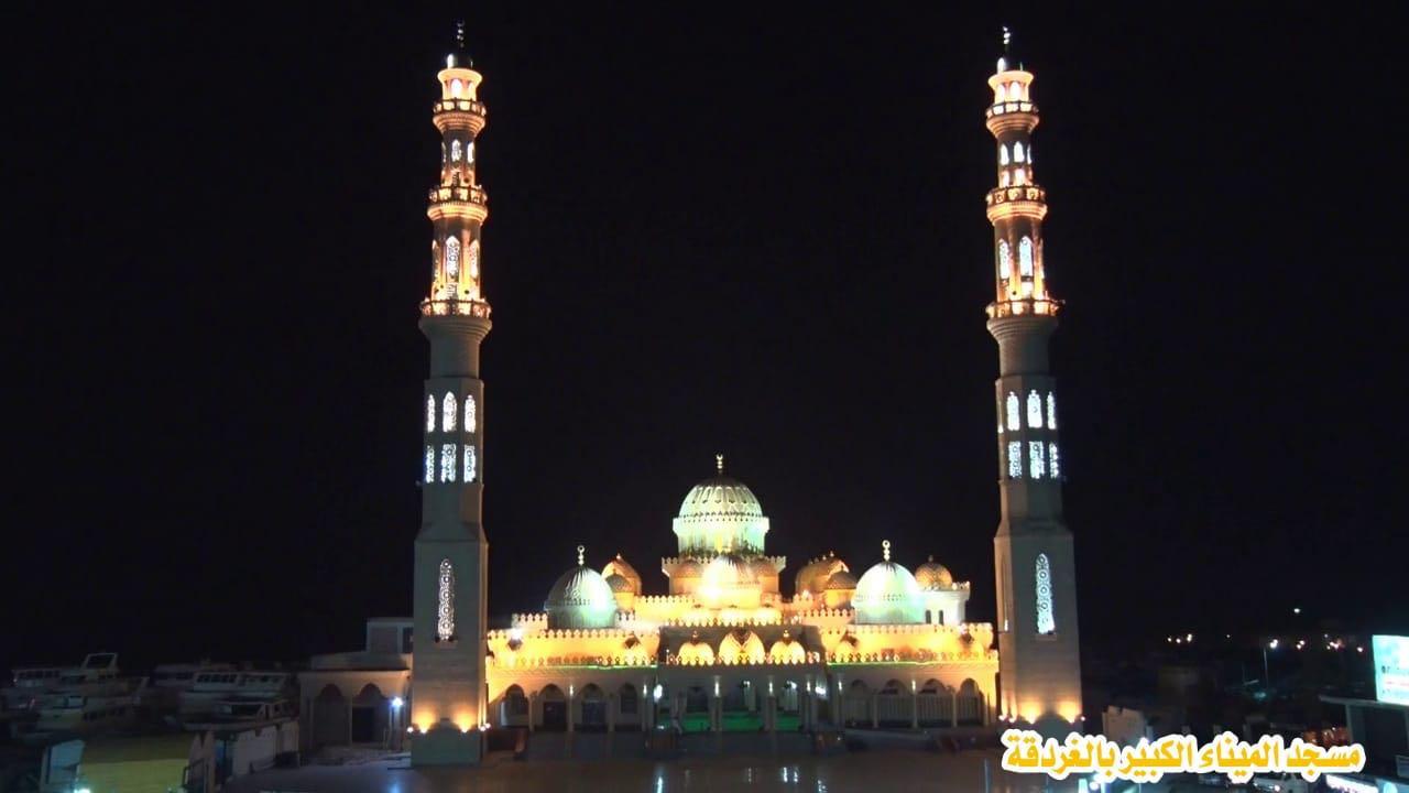 مسجد المينا الجامع بالغردقة (3)