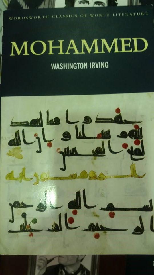 كتاب محمد والقرآن باللغة الإنجليزية (3)
