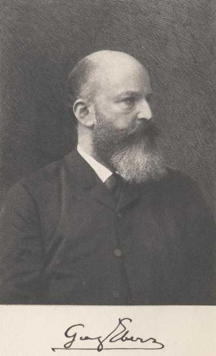 دكتور جورج إيبرس