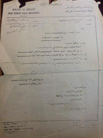سرة شرقاوية تبحث عن مستحقات الأب المتوفى بالعراق فى إصابة عمل (11)