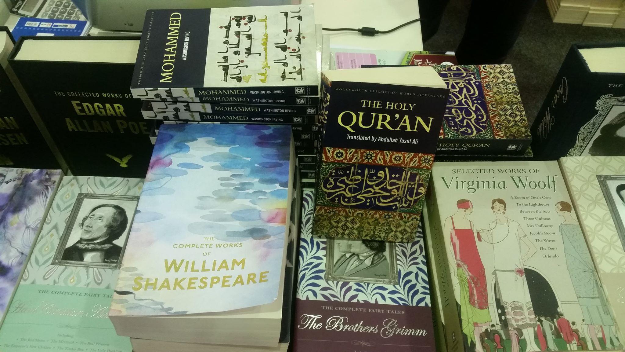 كتاب محمد والقرآن باللغة الإنجليزية (1)
