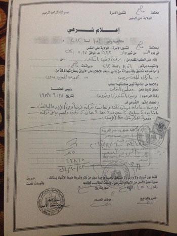 سرة شرقاوية تبحث عن مستحقات الأب المتوفى بالعراق فى إصابة عمل (12)