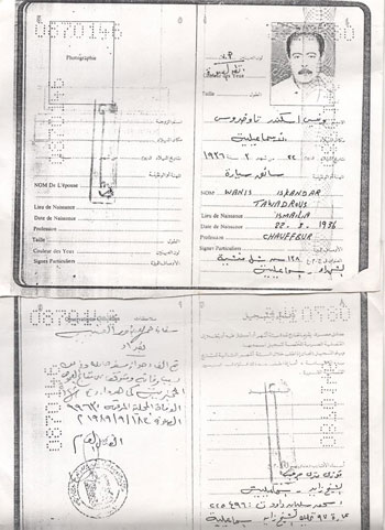 سرة شرقاوية تبحث عن مستحقات الأب المتوفى بالعراق فى إصابة عمل (6)