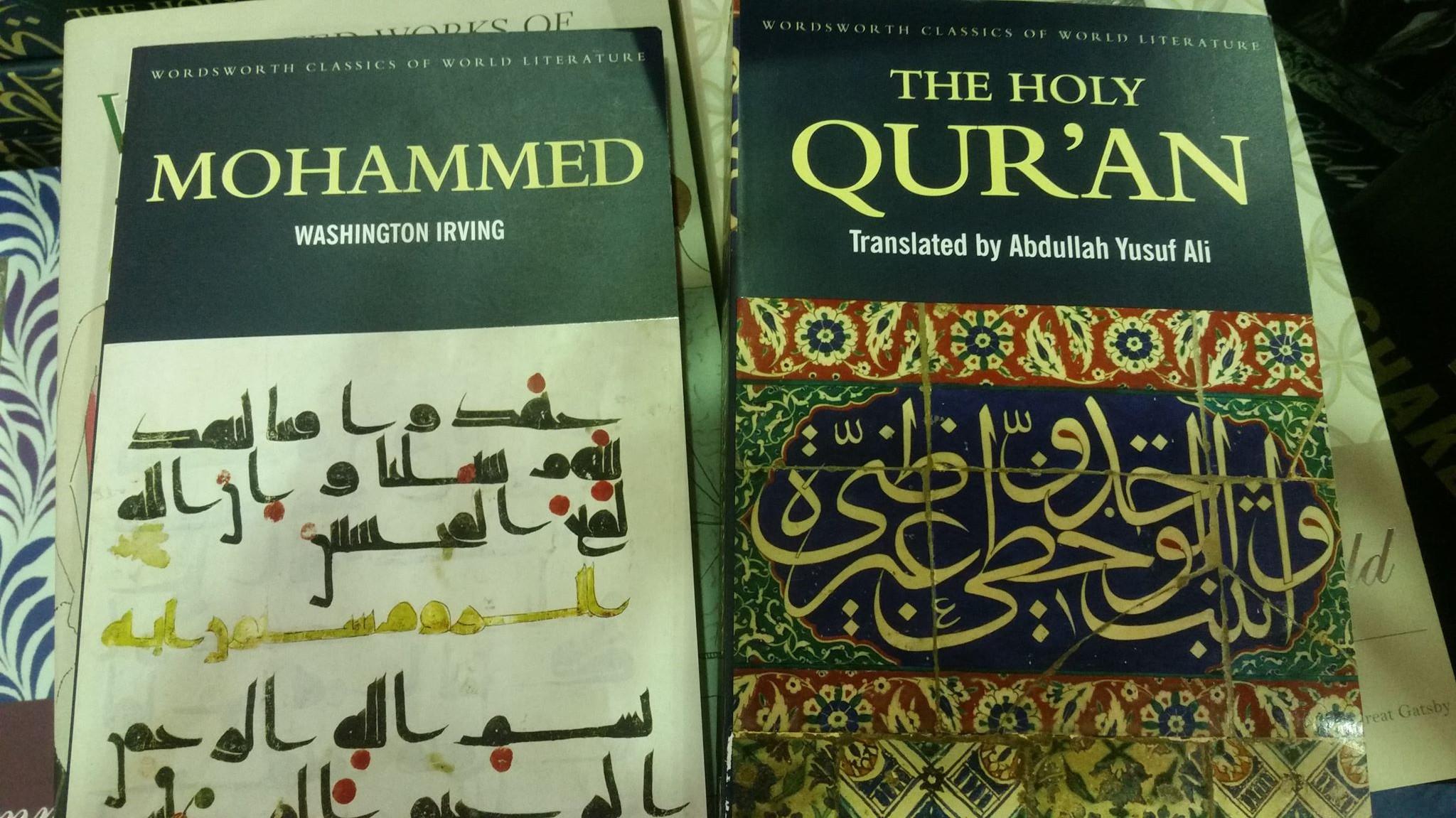 كتاب محمد والقرآن باللغة الإنجليزية (2)