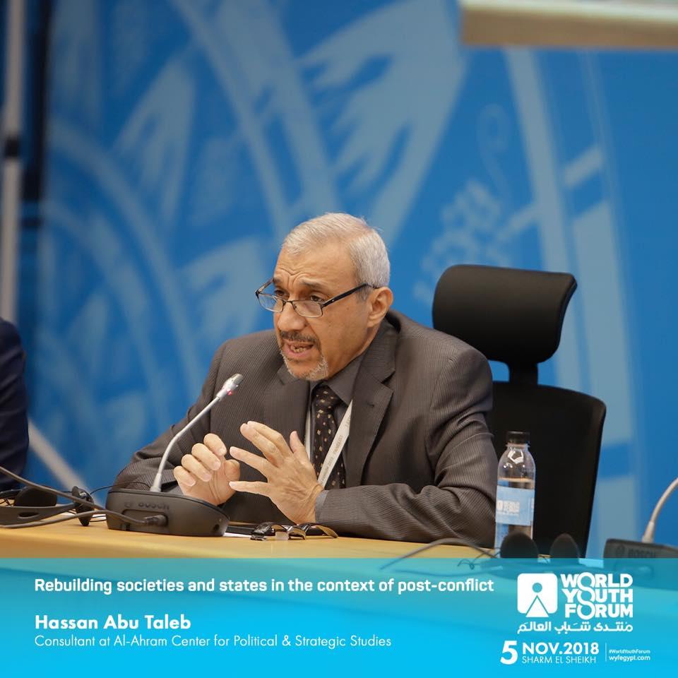حسن أبو طالب مستشار مركز الأهرام للدراسات السياسية والإستراتيجية