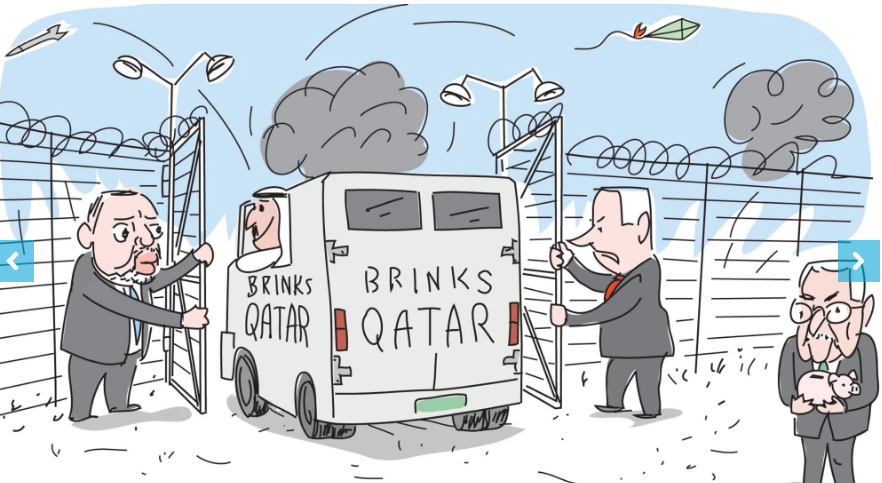 كاريكاتير هأارتس