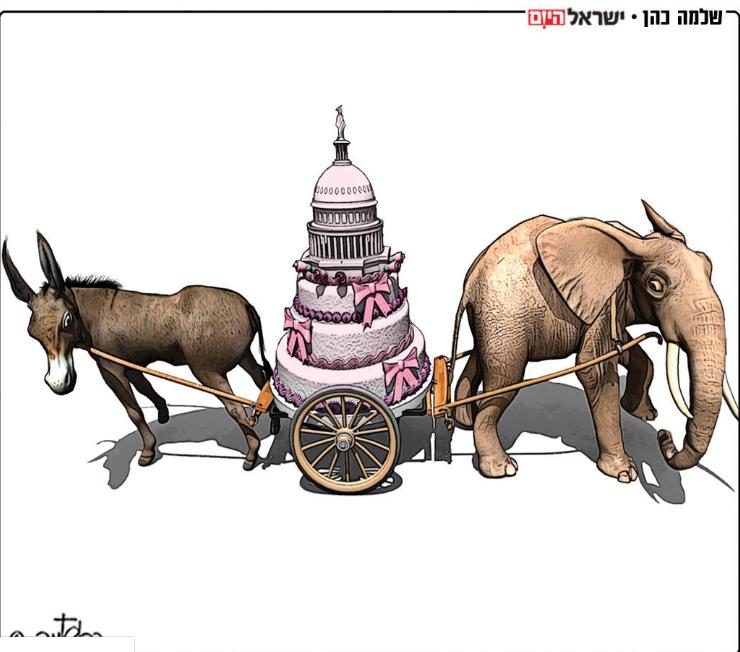 انتخابات التجديد النصفى