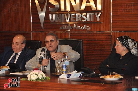 مجلس أمناء جامعة سيناء لبحث التعاون (9)