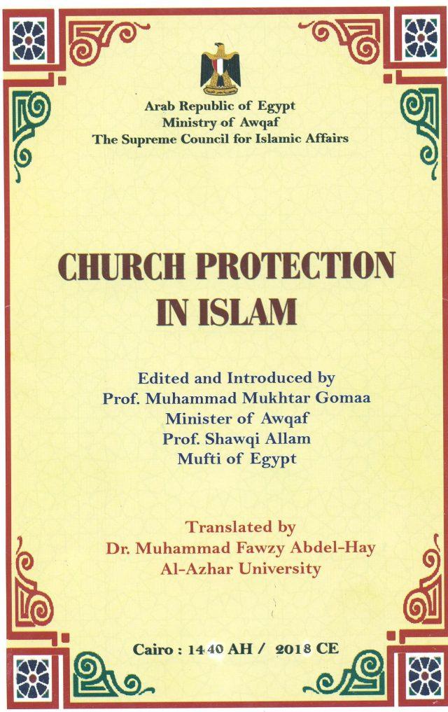 حماية الكنائس في الإسلام