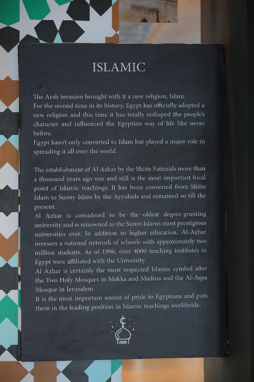 اسلامى