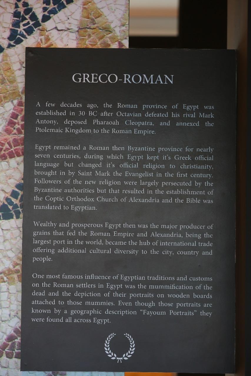 اغريقى رومانى