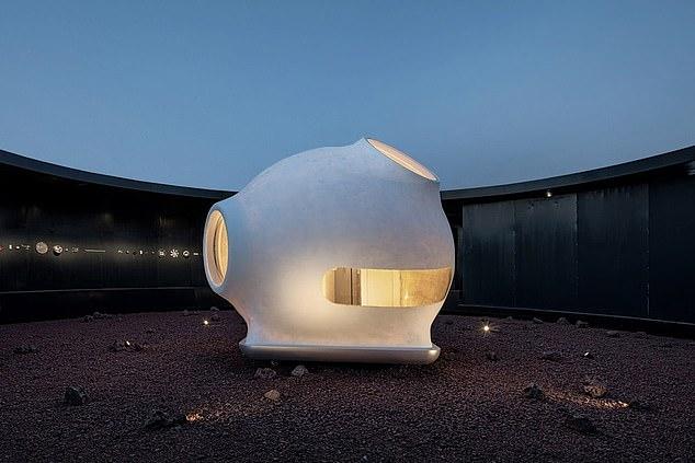 منزل المريخ