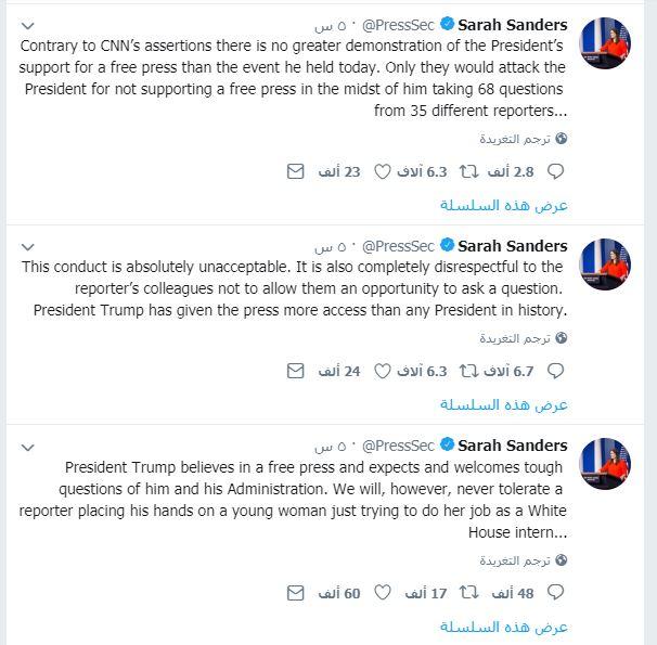 تغريدات متحدثة البيت الأبيض