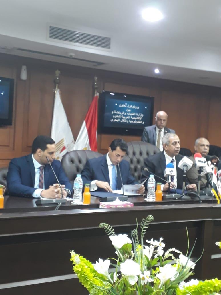 توقيع بروتوكول وزارة الرياضة والاكاديمية
