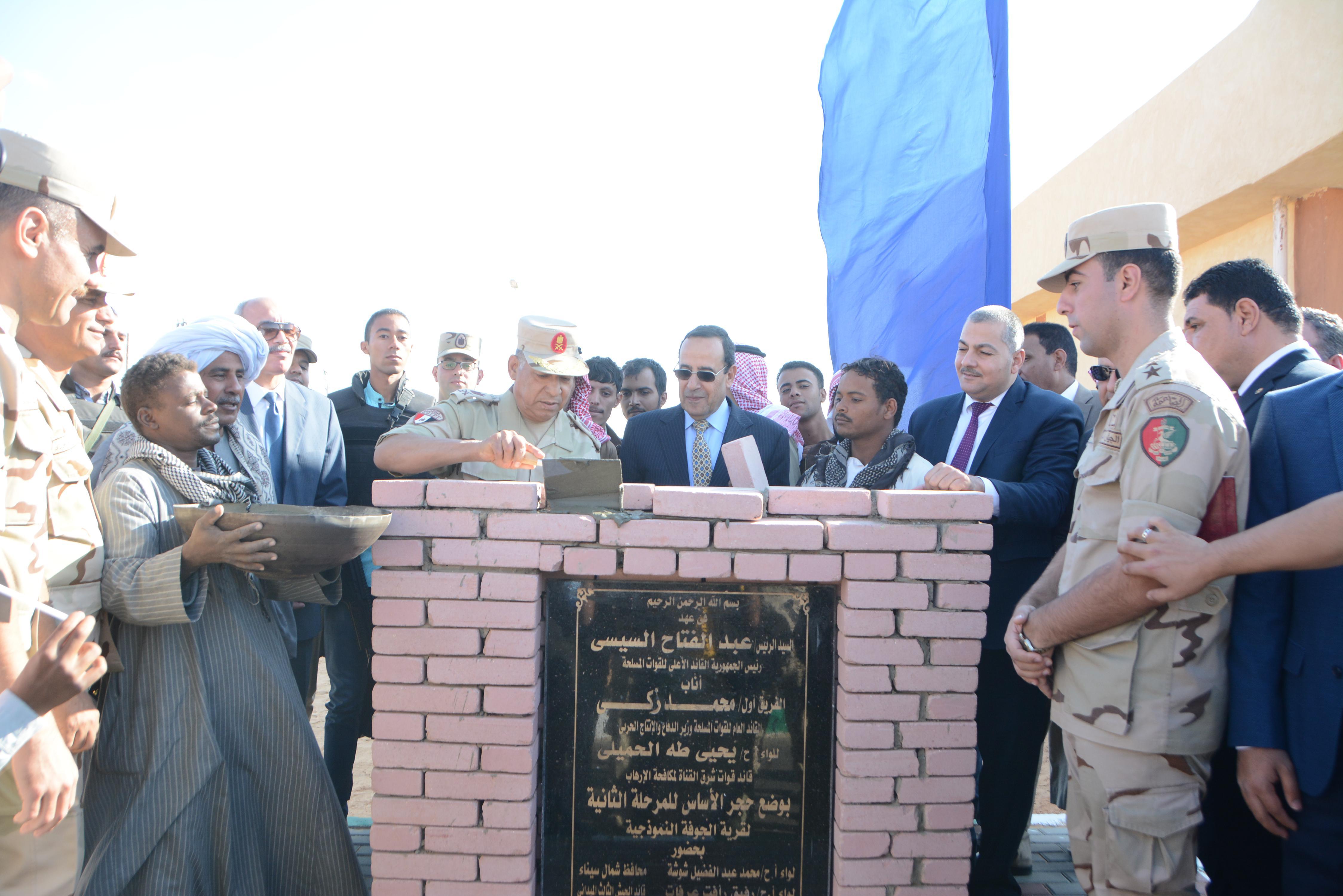 القوات المسلحة تنشئ تجمعاً حضارياً جديداً بوسط سيناء (5)