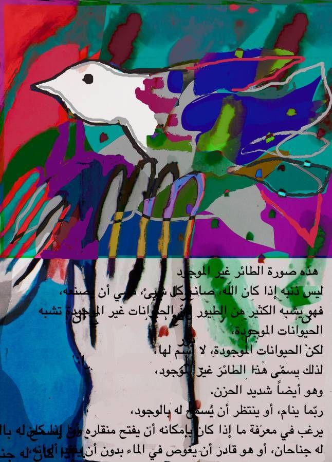 لوحات كلود لومان (2)