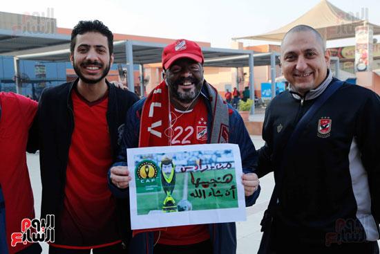 مغادرة الجمهور المصرى لتونس (10)