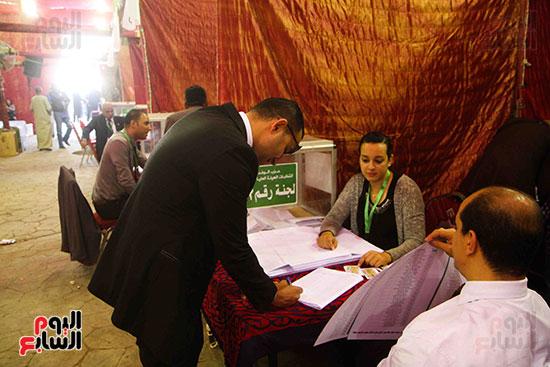انتخابات حزب الوفد (4)