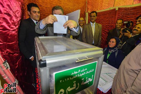 انتخابات الهيئة العليا لحزب الوفد (1)