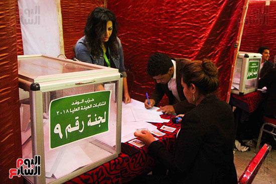 انتخابات حزب الوفد (13)
