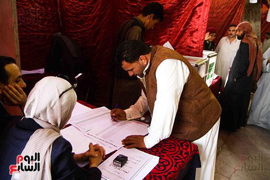 انتخابات حزب الوفد (9)
