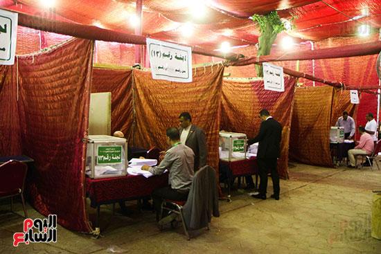 انتخابات حزب الوفد (5)