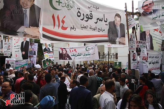 انتخابات حزب الوفد (15)