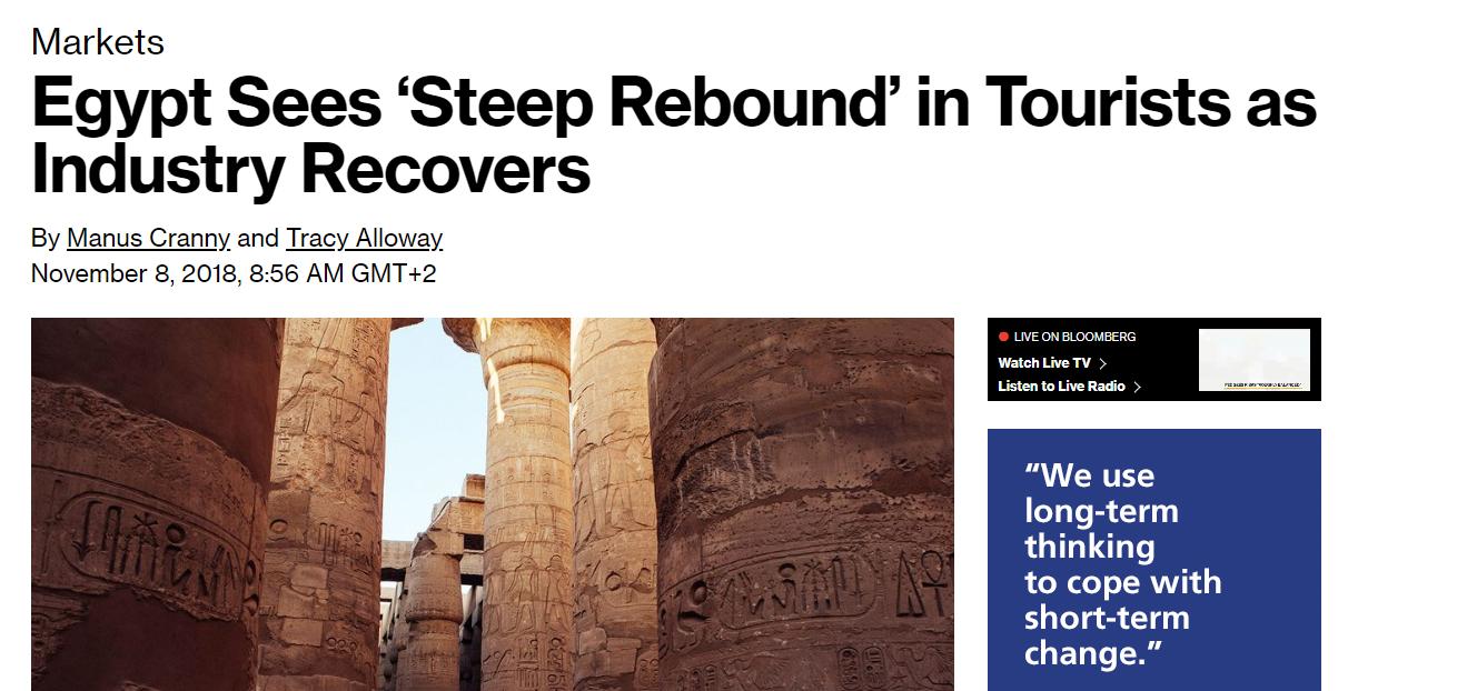 جانب من تقرير بلومبرج عن السياحة المصرية