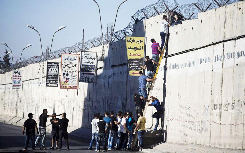 الجدار السعودى العراقى