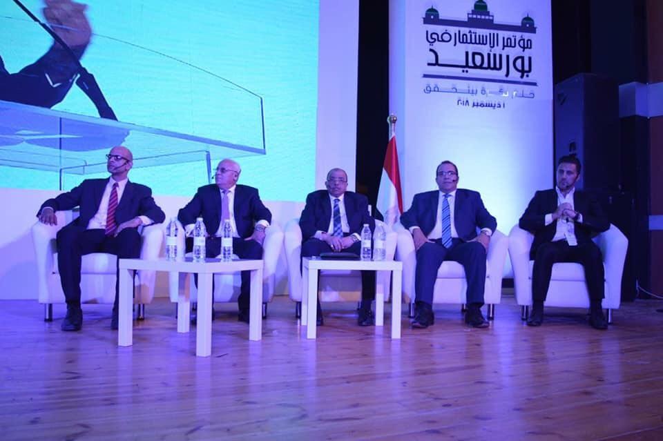 المؤتمر الاقتصادى ببورسعيد (4)
