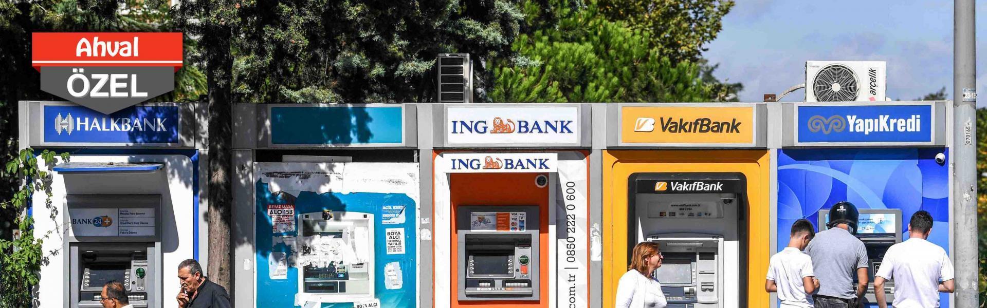 القطاع المصرفي فى تركيا