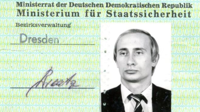بطاقة بوتين