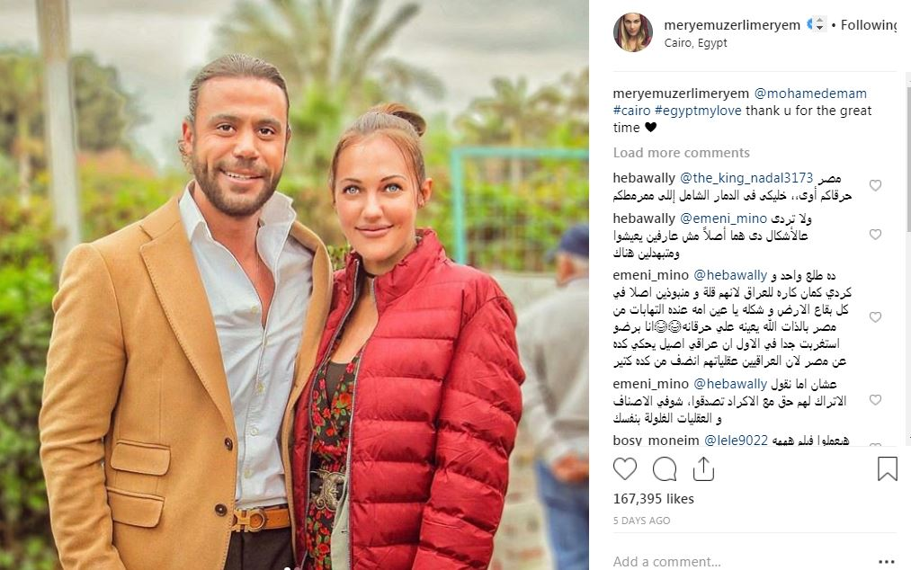 السلطانة هيام مع محمد إمام