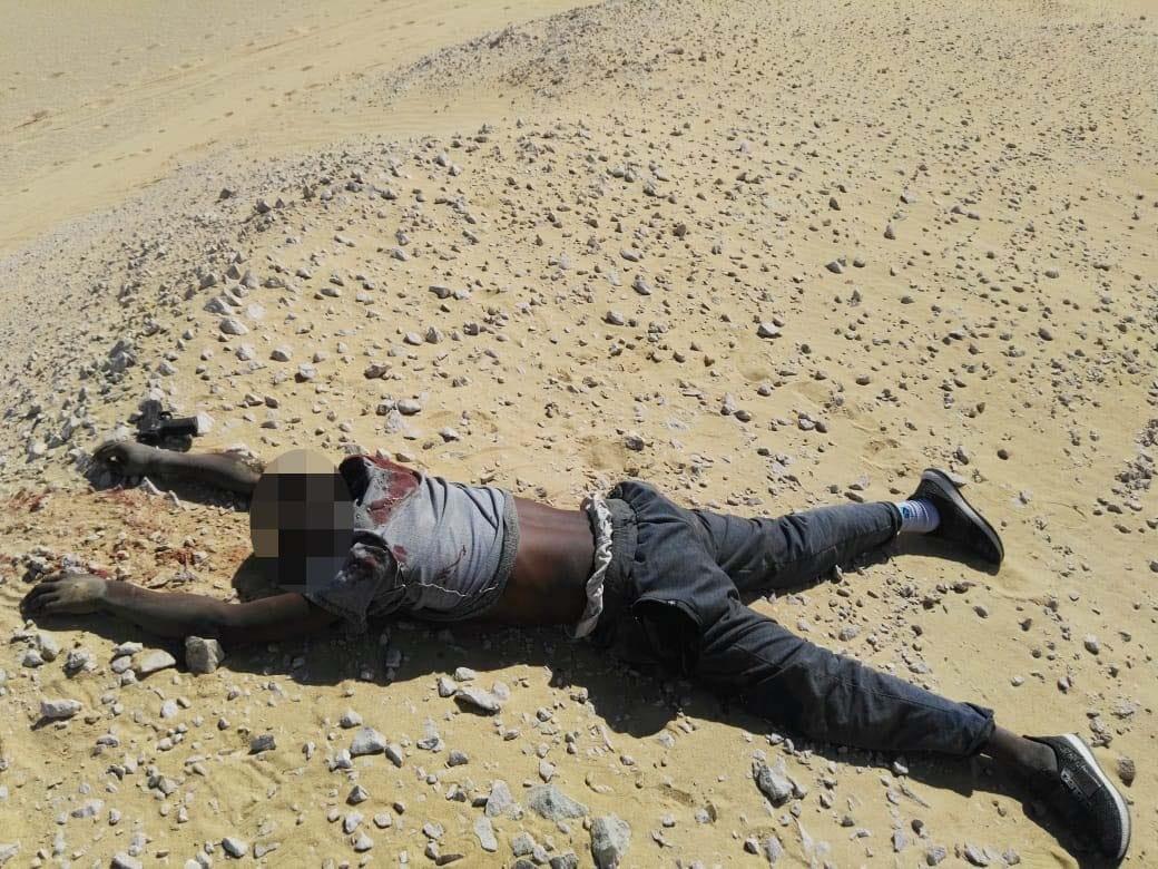جثة إرهابي